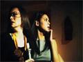 Babang Luksa - Trailer