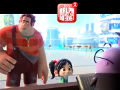 Ralph Breaks the Internet - Teaser Trailer