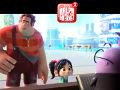 Ralph Breaks the Internet - Teaser Trailer