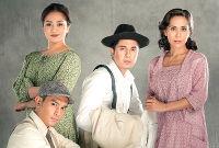 Ang Larawan - Trailer