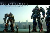 Transformers: Age of Extinction - Teaser Trailer