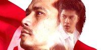 Bonifacio: Ang Unang Pangulo Reintroduces Bonifacio to the New Generation