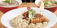 Ramen Nagi is Raining Different Kinds of raMEN This Summer with TsukeMEN and TonkatsuMEN