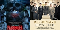 New Movies This Week: The Ninth Passenger, Billionaire Boys Club and more!