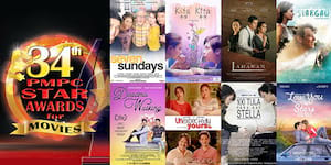 34th PMPC Star Awards For Movies