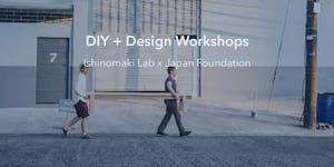 DIY + Design Workshop