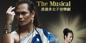 Siddhartha - The Musical