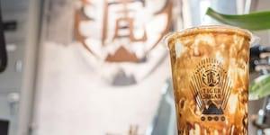 Tiger Sugar Milk Tea Shop Pouncing at Eastwood Mall, Quezon City This February