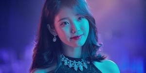Korean Singer IU is Starring In Netflix's Upcoming Film Series 'Persona'!