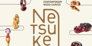 Contemporary Wood-Carved Netsuke