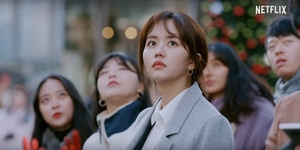 WATCH: The Teaser to 'Love Alarm', Coming to Netflix this August!