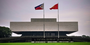 CCP Gives Back With P50 Tickets For Their People's Gala