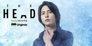 HBO Asia partners with Hulu Japan for the New Show 'The Head'