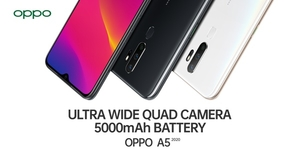 The OPPO A5 2020 4G is now available in the Philippines