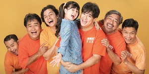WATCH: First Teaser For 'Miracle in Cell No. 7' Filipino Adaptation