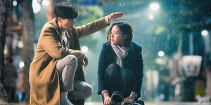 Check Out the First Look Image for the Upcoming Netflix Drama 'My Holo Love'