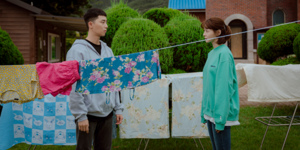 WATCH: The Trailer to Park Seo Joon's Newest Drama 'Itaewon Class'