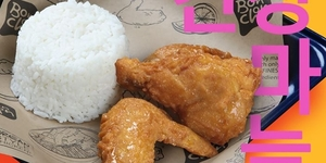 Bonchon Celebrates Third Wheels with Free Wings