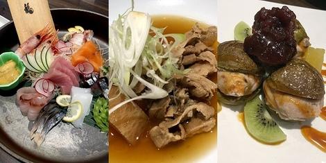 Fukudaya Japanese Dining: Serving Modern and Traditional Fare at Arya Residences, BGC