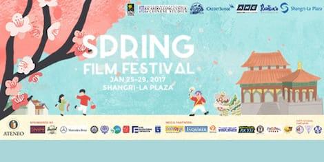 Spring Film Festival 2017