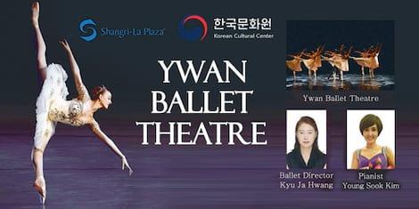 Ywan Ballet Company to Perform at the Shang this Friday