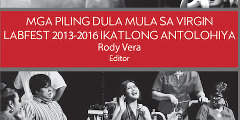 VLF Anthology 3: A Bountiful Harvest of Pure Artistry launch at CCP