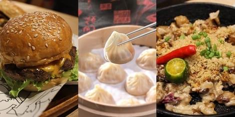Get P55 Xiao Long Bao, Cheeseburger, Sisig, and More at These 9 Restaurants This Week!