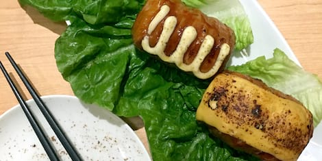 Eat of the Week: These Rice Balls Wrapped in Pork Belly Worth Carbing for at Bijin Nabe