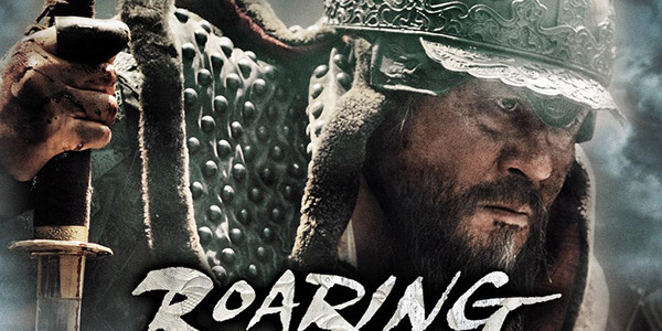 Read more about the article 'Roaring Currents' Stages a Terrific Naval Battle