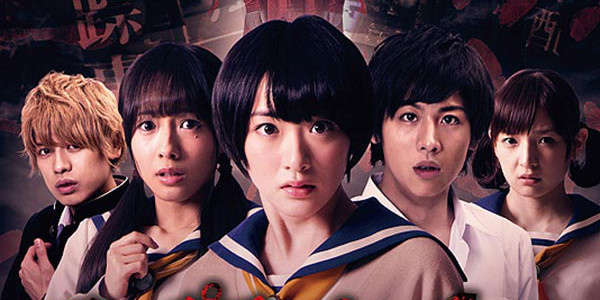 'Corpse Party' is an Acquired Taste