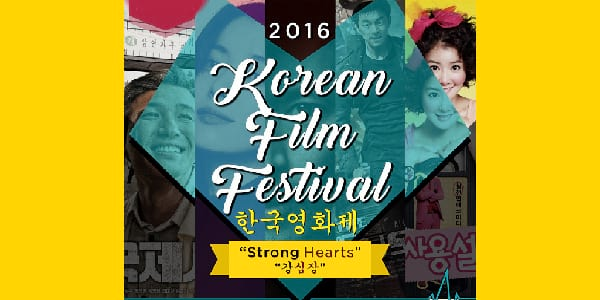 Korean Film Festival to open in six cities