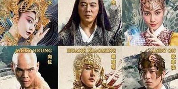 Read more about the article 'League of Gods' is Entertaining Nonsense