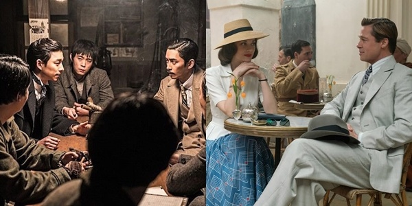 Read more about the article New Movies This Week: The Age of Shadows, Allied and more!