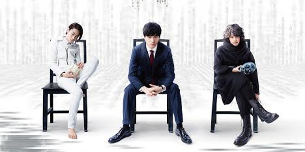 "Phenomenal Manga ""Death Note: Light Up The New World"" in cinemas March 15"