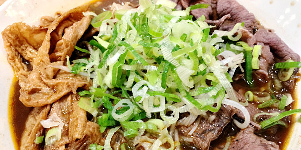 Eat of the Week: Taiwan's Famous Beef Noodle in Now in S Maison at Conrad Manila