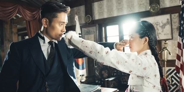 Korean Drama 'Mr. Sunshine' Launches On Netflix This July!
