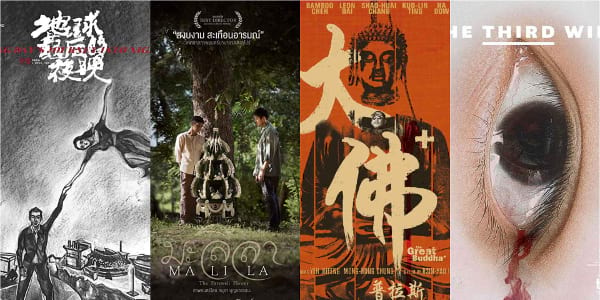 Promising filmmakers make their mark at the Asian Next Wave competition