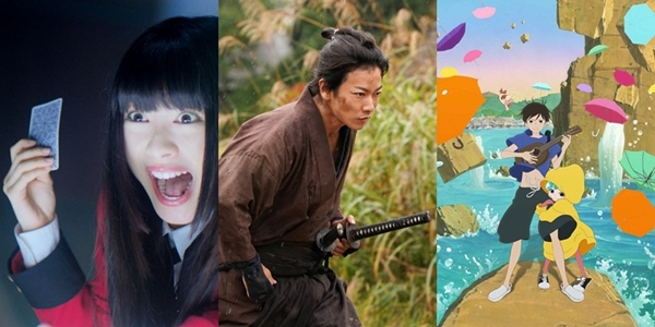 EIGASAI Presents 17 Captivating Japanese Films with Free Screening Nationwide