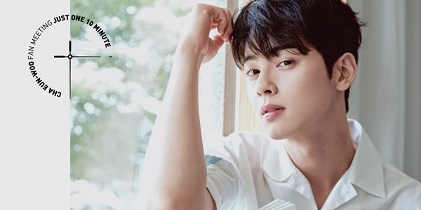 Korean Idol and Actor Cha Eun Woo is Coming to Manila This October!