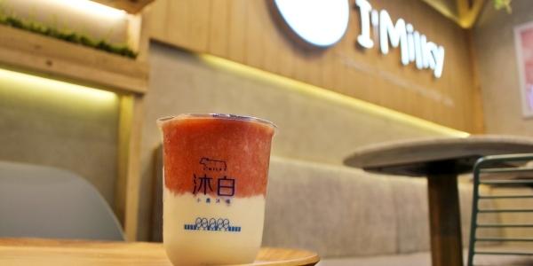 LOOK: I'Milky Now Serves Their Preservative-Free Milk Tea in Makati!
