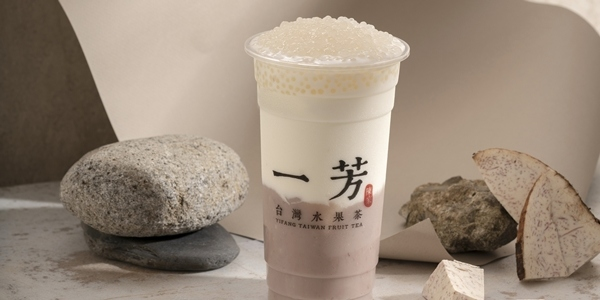 Yi Fang Introduces Its Fresh Taro Series Drinks