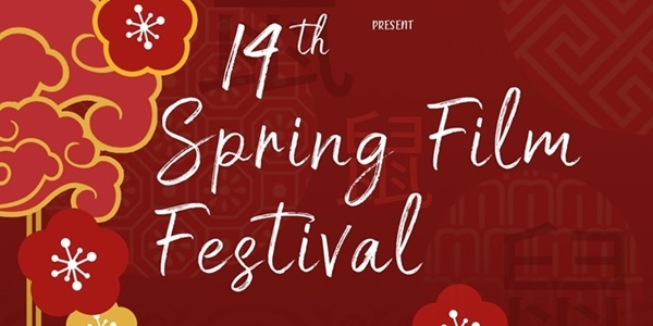 The 14th Spring Film Festival Extends This February in Iloilo