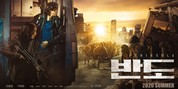 The Two Newest Posters For 'Peninsula', The 'Train to Busan' Sequel, are Finally Here!