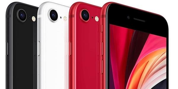 Apple Announces Budget-Friendly iPhone SE 2020