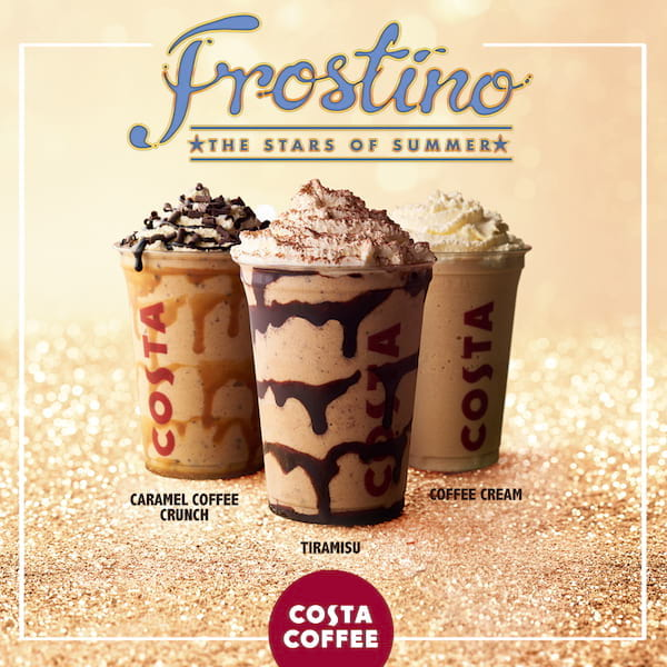 Costa Coffee Robinsons Galleria