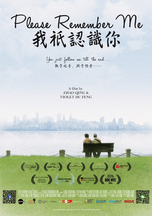 Cinemalaya Visions of Asia