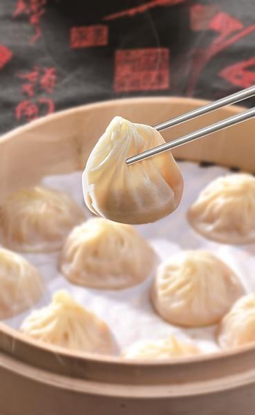 Din Tai Fung Pork Xiao Long Bao