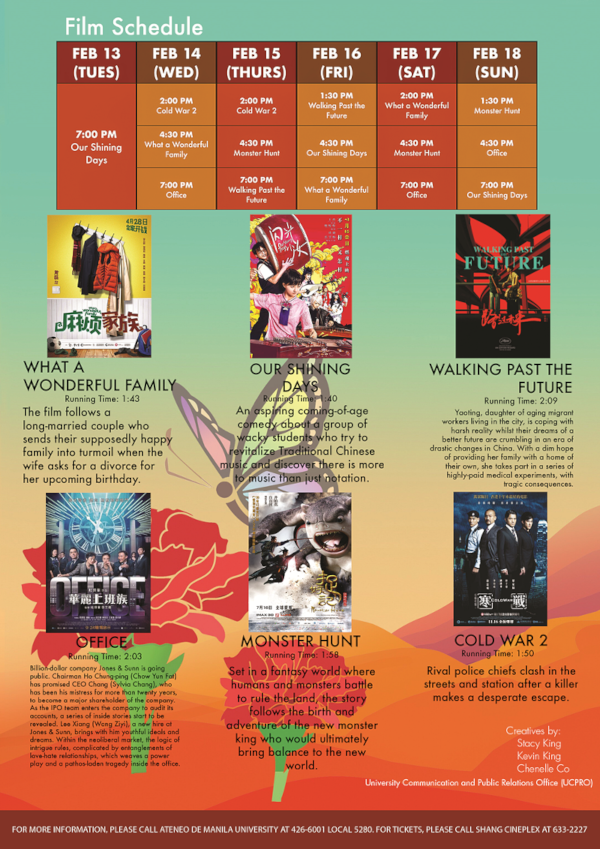 Shang Film Schedule