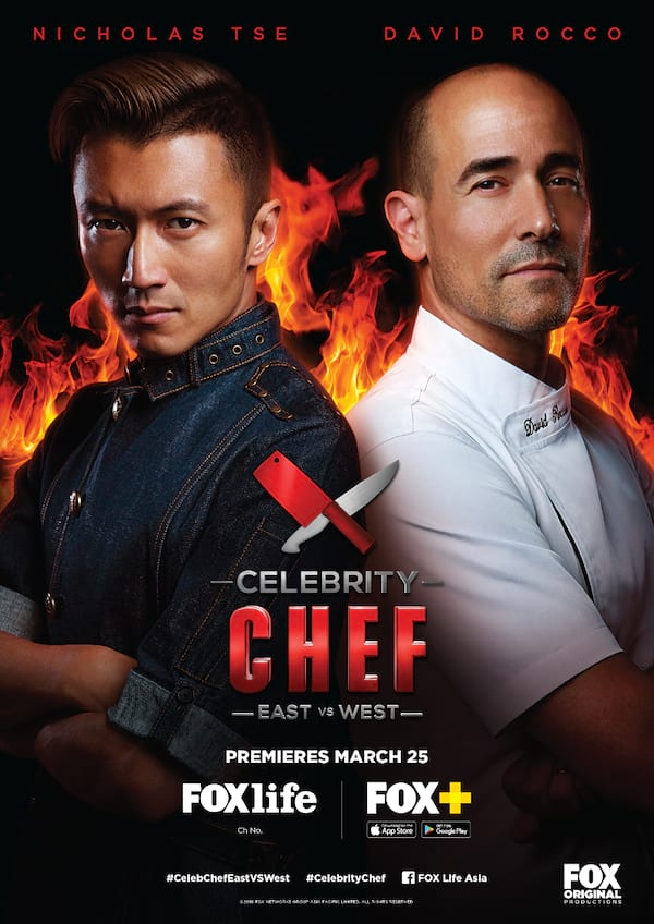 Celebrity Chef East vs. West