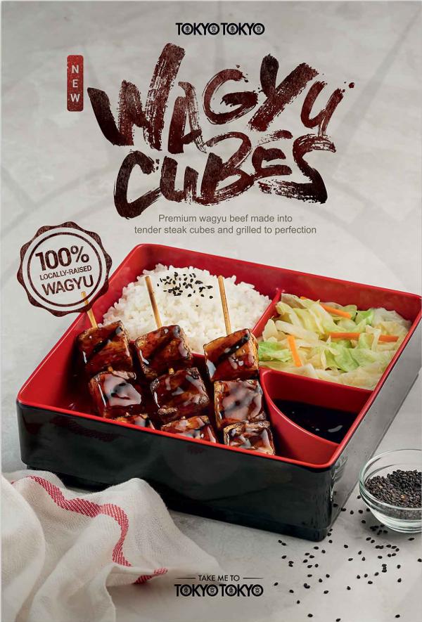 Tokyo Tokyo Wagyu Cubes